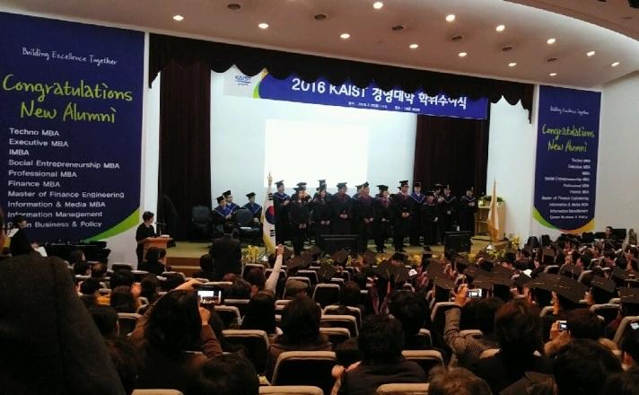 kaist_graduation